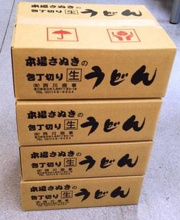 うどん4箱.jpg